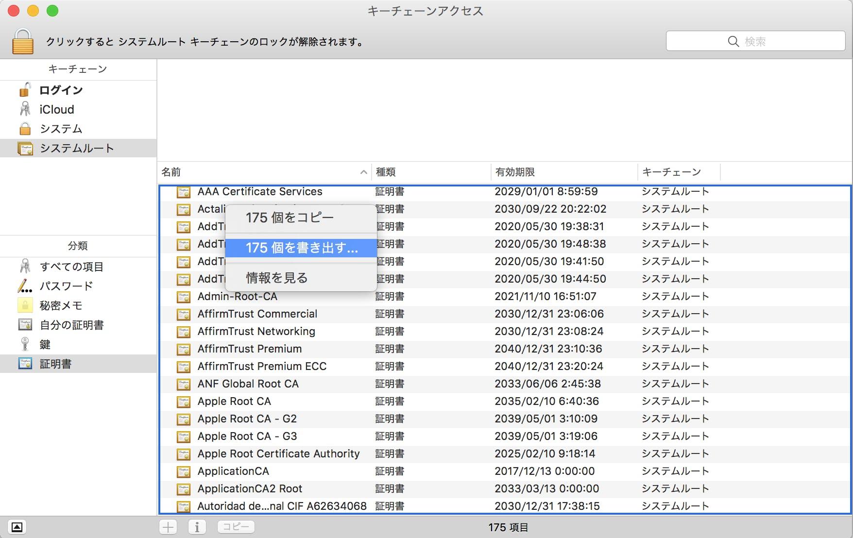 problem that certificate verify failed on mac python pip - Qiita