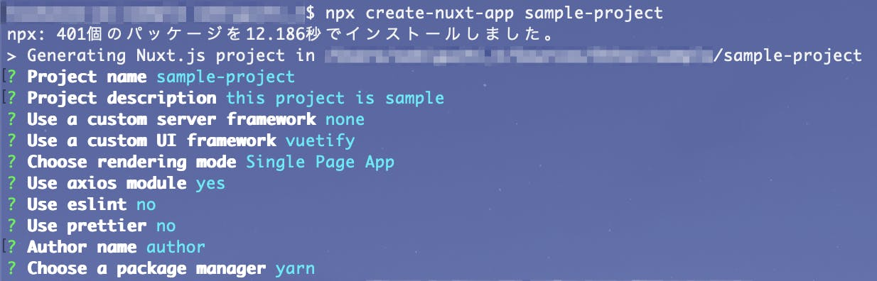 Nuxt Store Modules Example