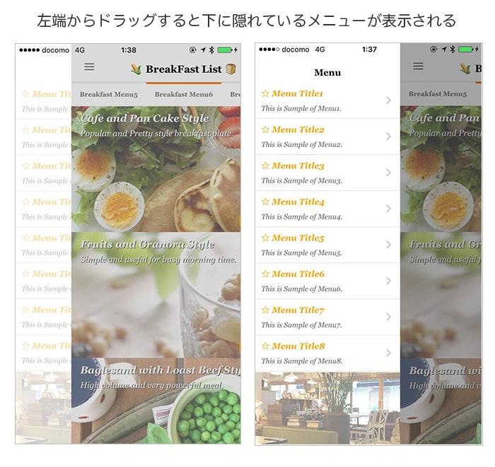 sample_capture1.jpg