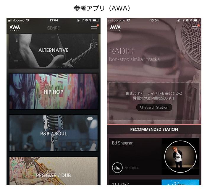 awa_sample.jpg