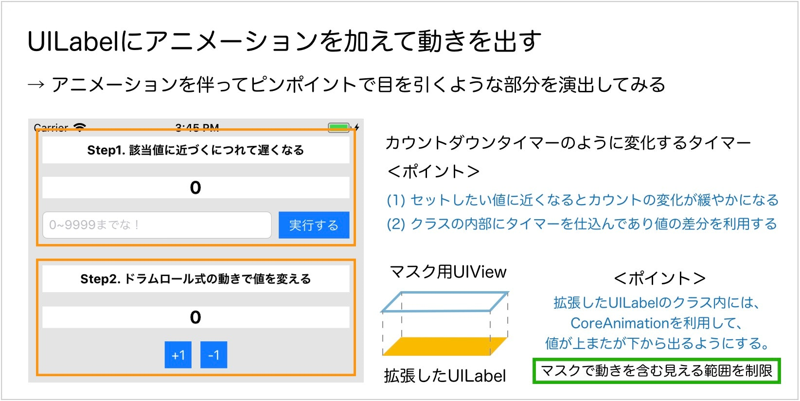 animation_label.jpg