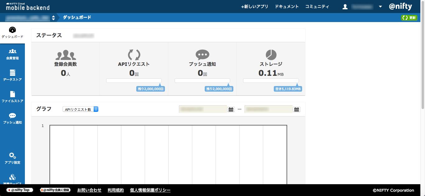 mb_control_panel.png