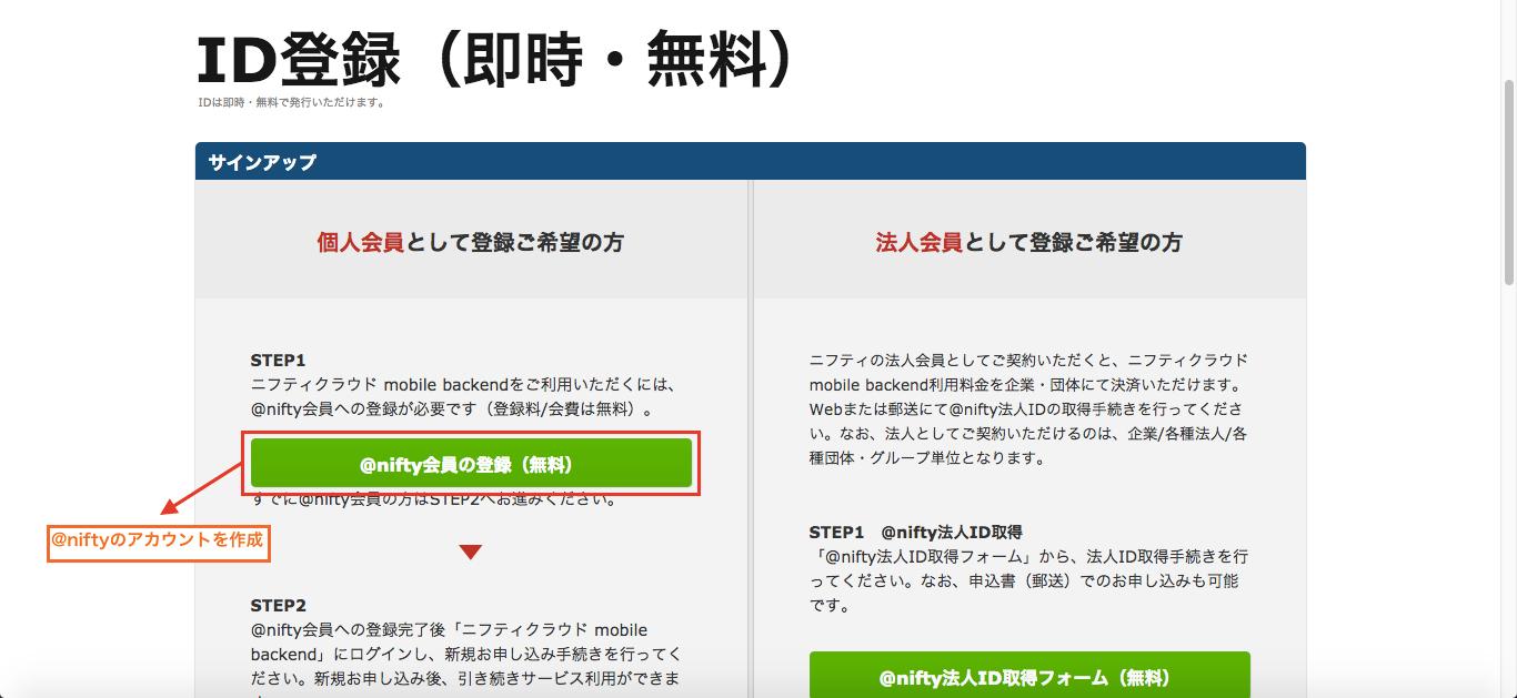 mb_registration.png