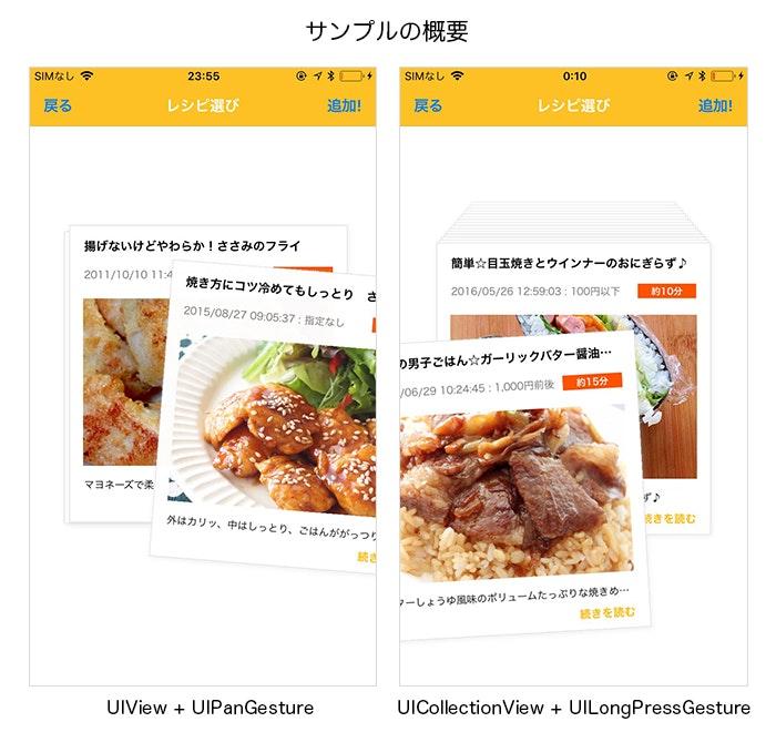sample_summary.jpg