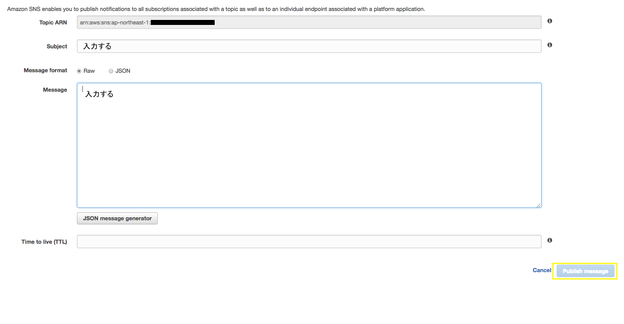 テストメール02.png