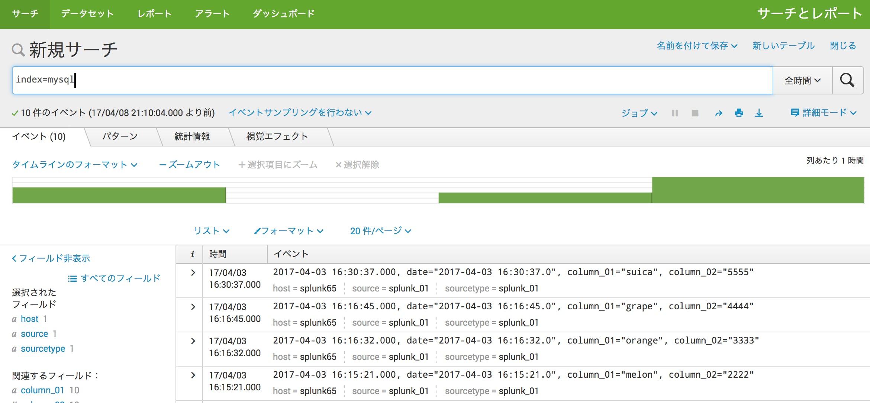 Screen Shot 2017-04-08 9.13.32 PM.png
