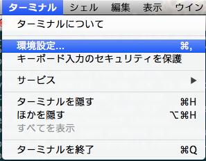スクリーンショット 2014-02-11 17.51.54.png