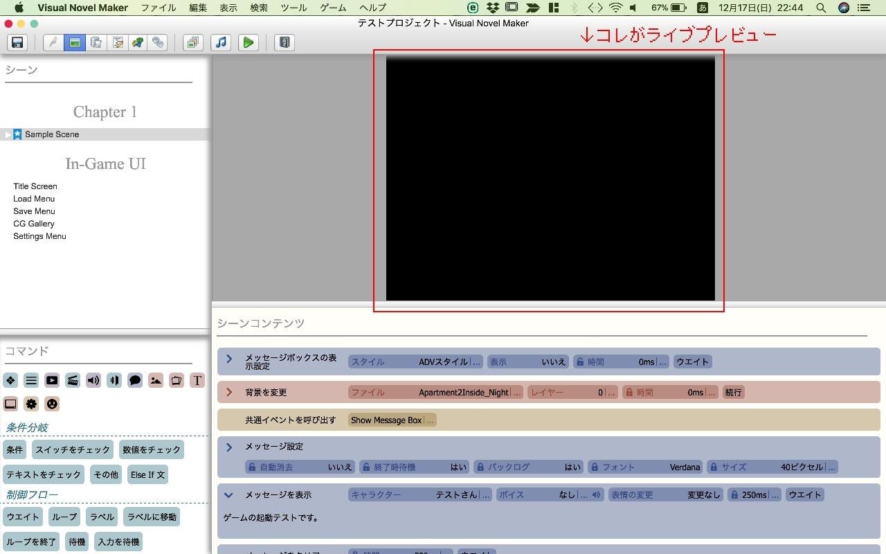 livepreview.jpg