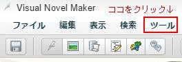 Windows_Applicationconfig.jpg