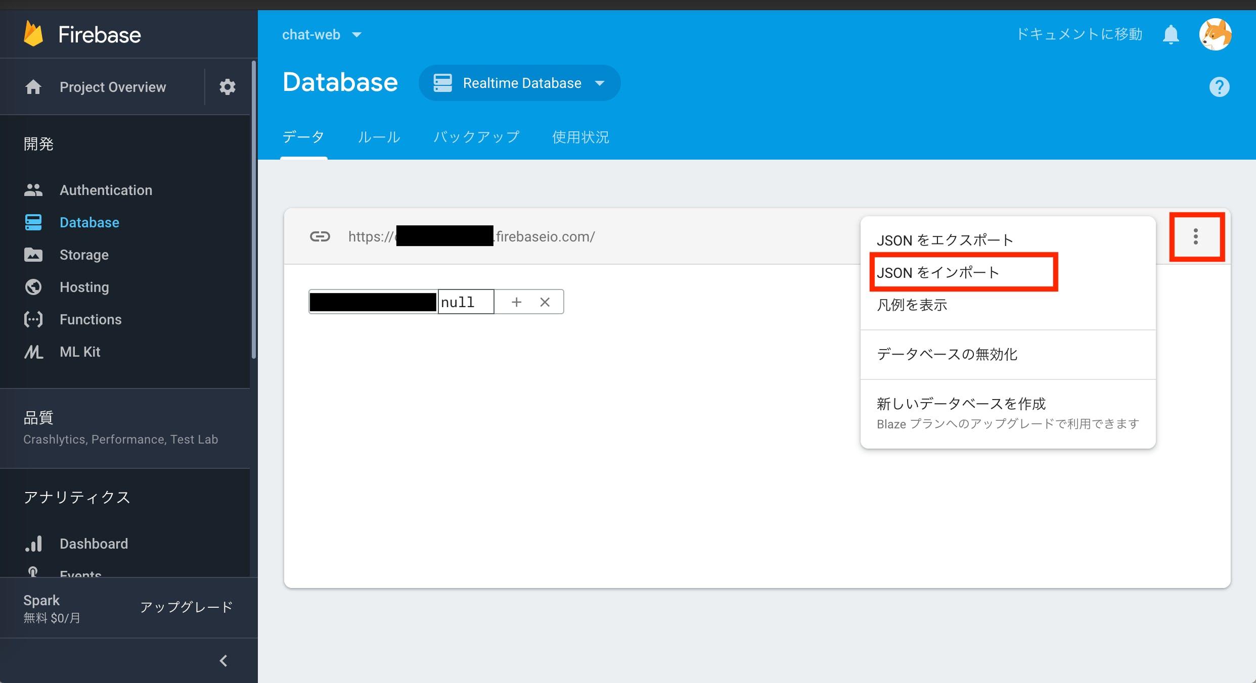 Firebase Web CodelabのFriendly Chatチュートリアルのメモ - Qiita