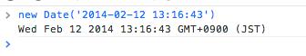 ScreenShot 2014-02-12 16.44.11.png
