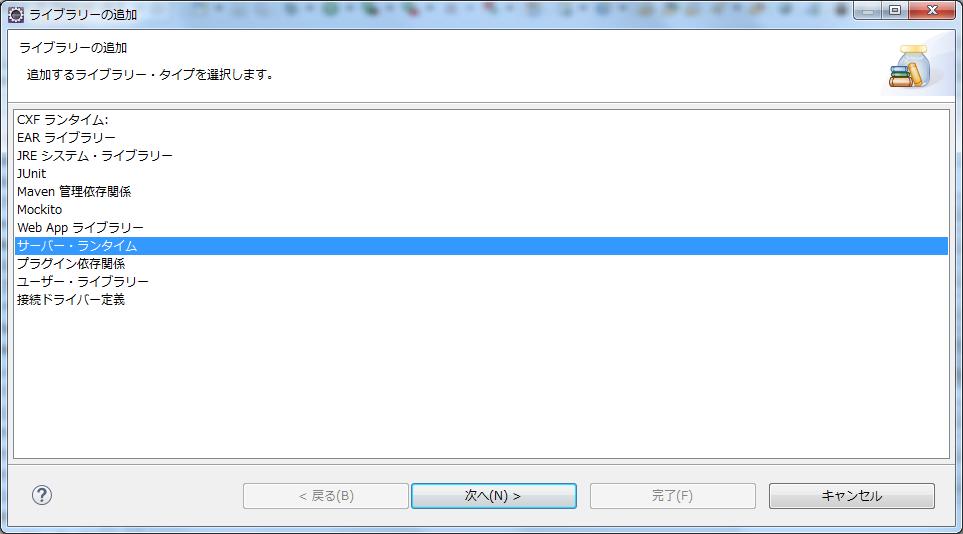 devtest_heroku12.png
