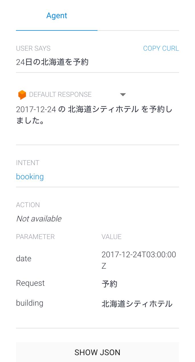 Screen Shot 2017-12-08 at 6.57.34.png