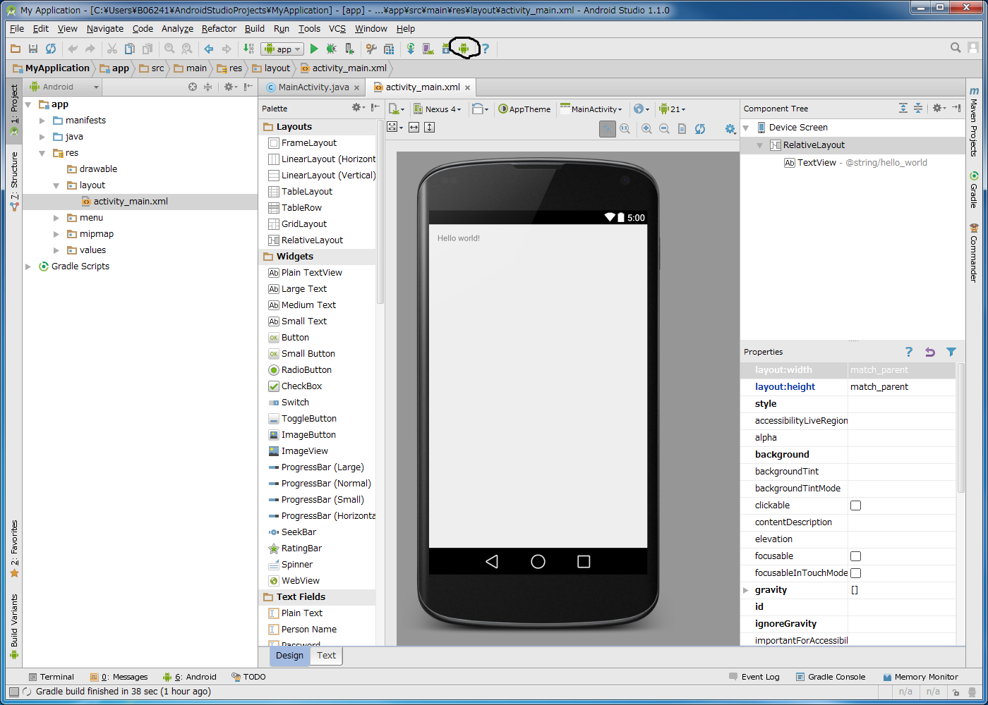 AndroidStudio.png