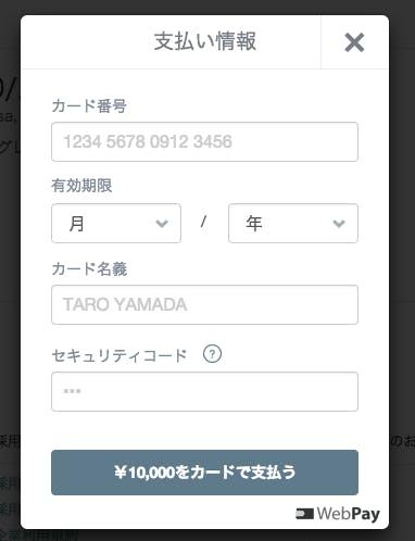 スクリーンショット 2014-11-14 3.10.40.png
