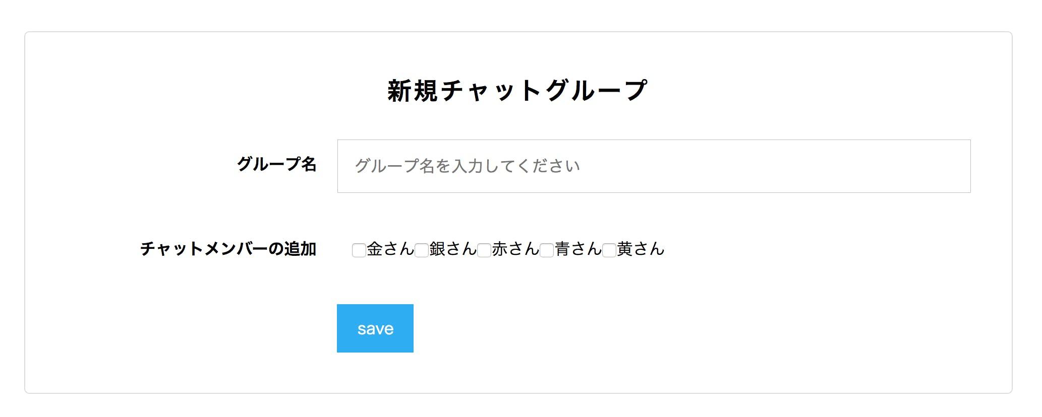 スクリーンショット 2017-05-07 16.37.02.png