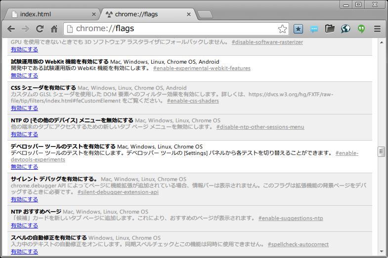 スクリーン11.png