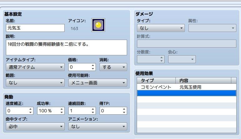 sshot 6.jpg