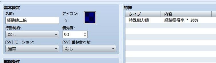 sshot 1.jpg