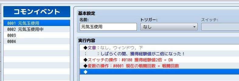 sshot 4.jpg
