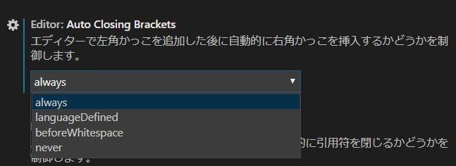 setting_autoclose_new.jpg