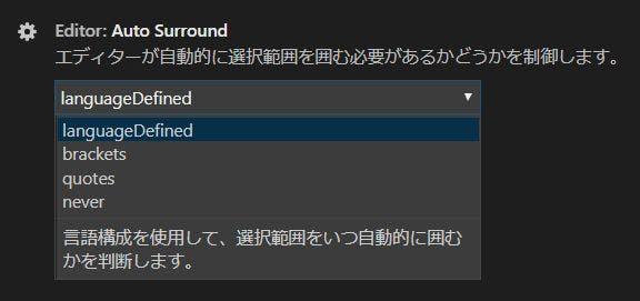 setting_auto_surround.jpg