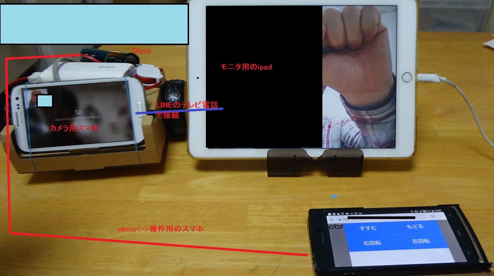 DSC03250説明付き.jpg