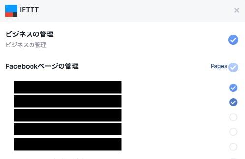 スクリーンショット 2018-01-05 12.53.23.png