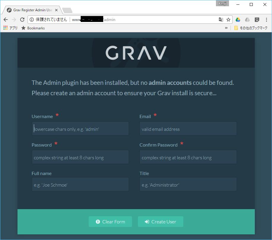 grav_init.png