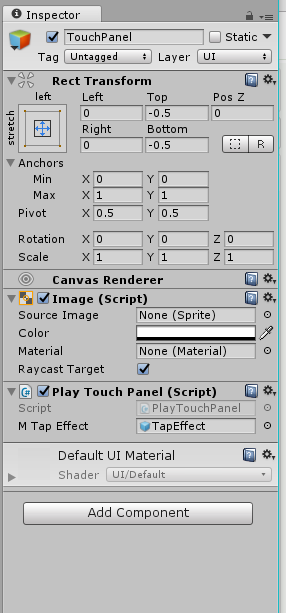 touchPanelInspector.PNG