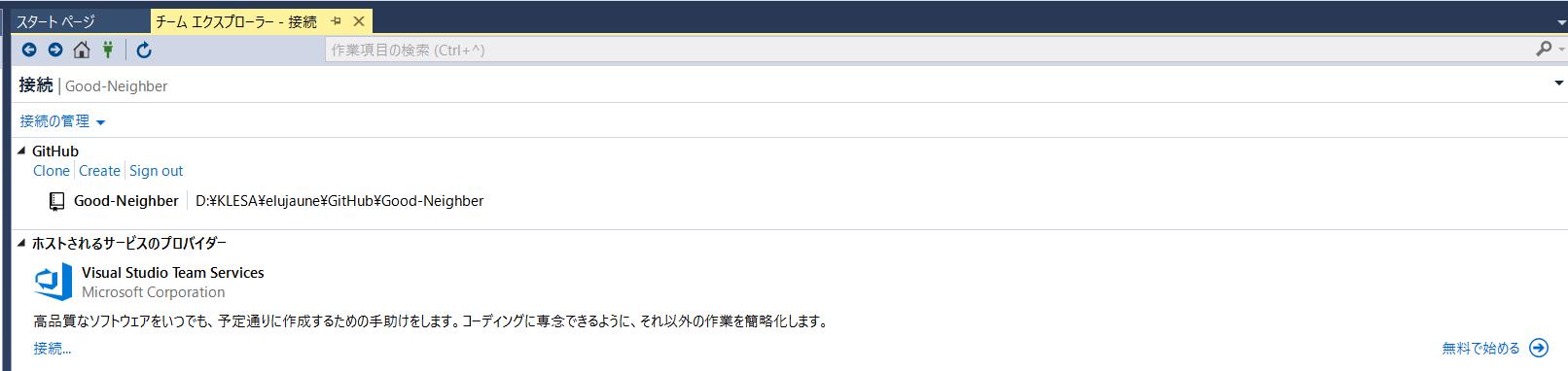 Screenshot_NoName_2018-4-3_4-40-50_No-00.png