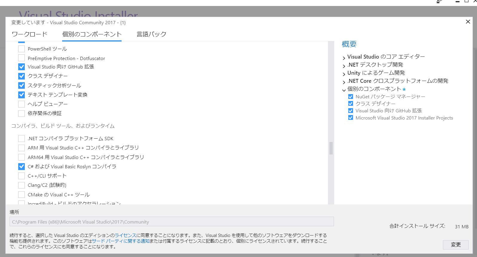 Screenshot_NoName_2018-4-2_20-14-1_No-00.png