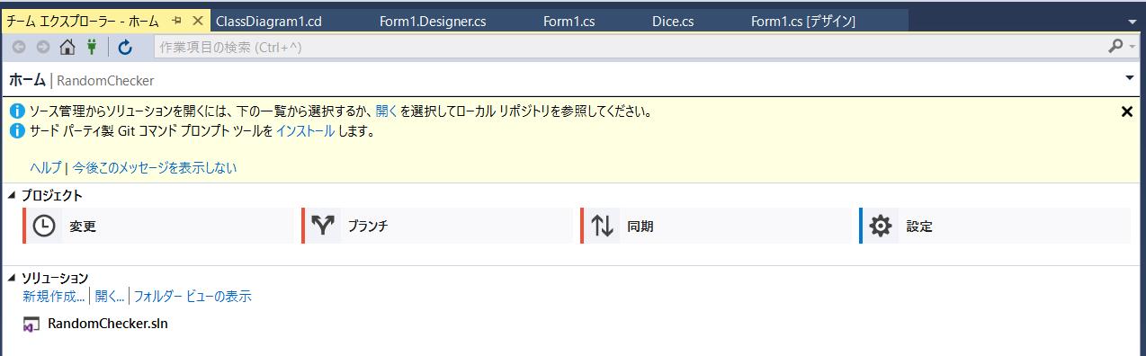 Screenshot_NoName_2018-4-2_20-25-6_No-00.png