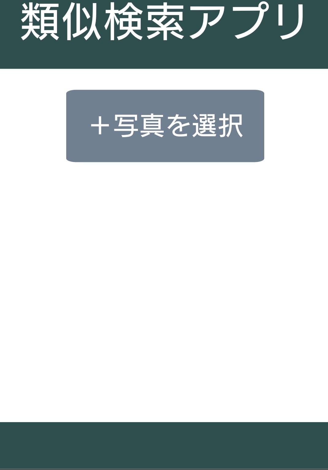 Screenshot_20170708-184234.png