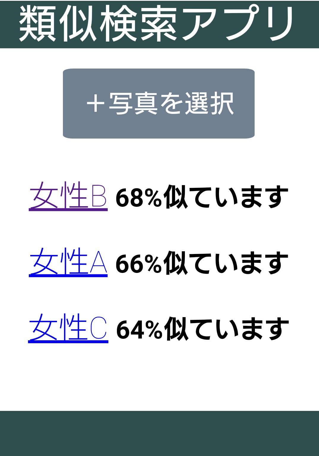 Screenshot_20170708-184227.png