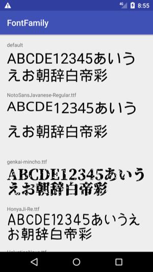 Screenshot_1498564543.png