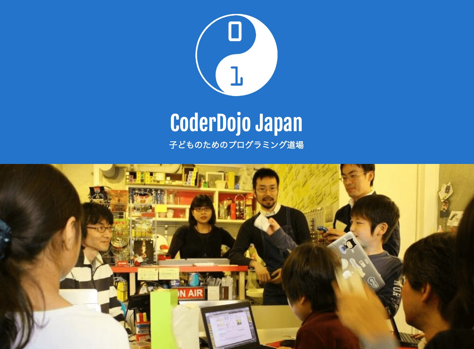 CoderDojo Japan cover photo