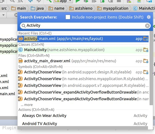 """Android Studioの""""Search Everywhere""""機能"""