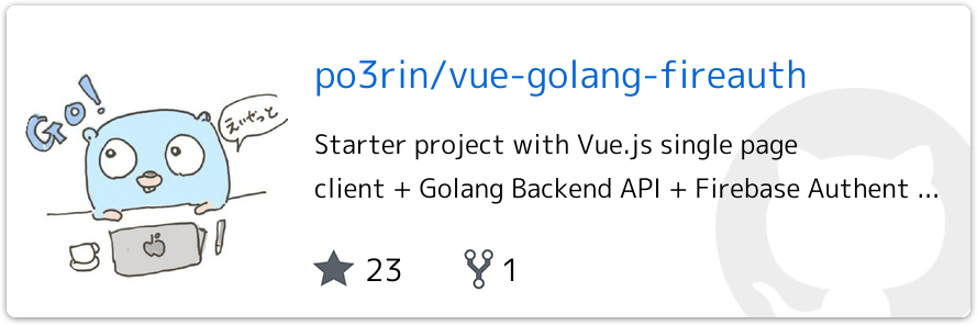 Vue Js Backend Or Frontend