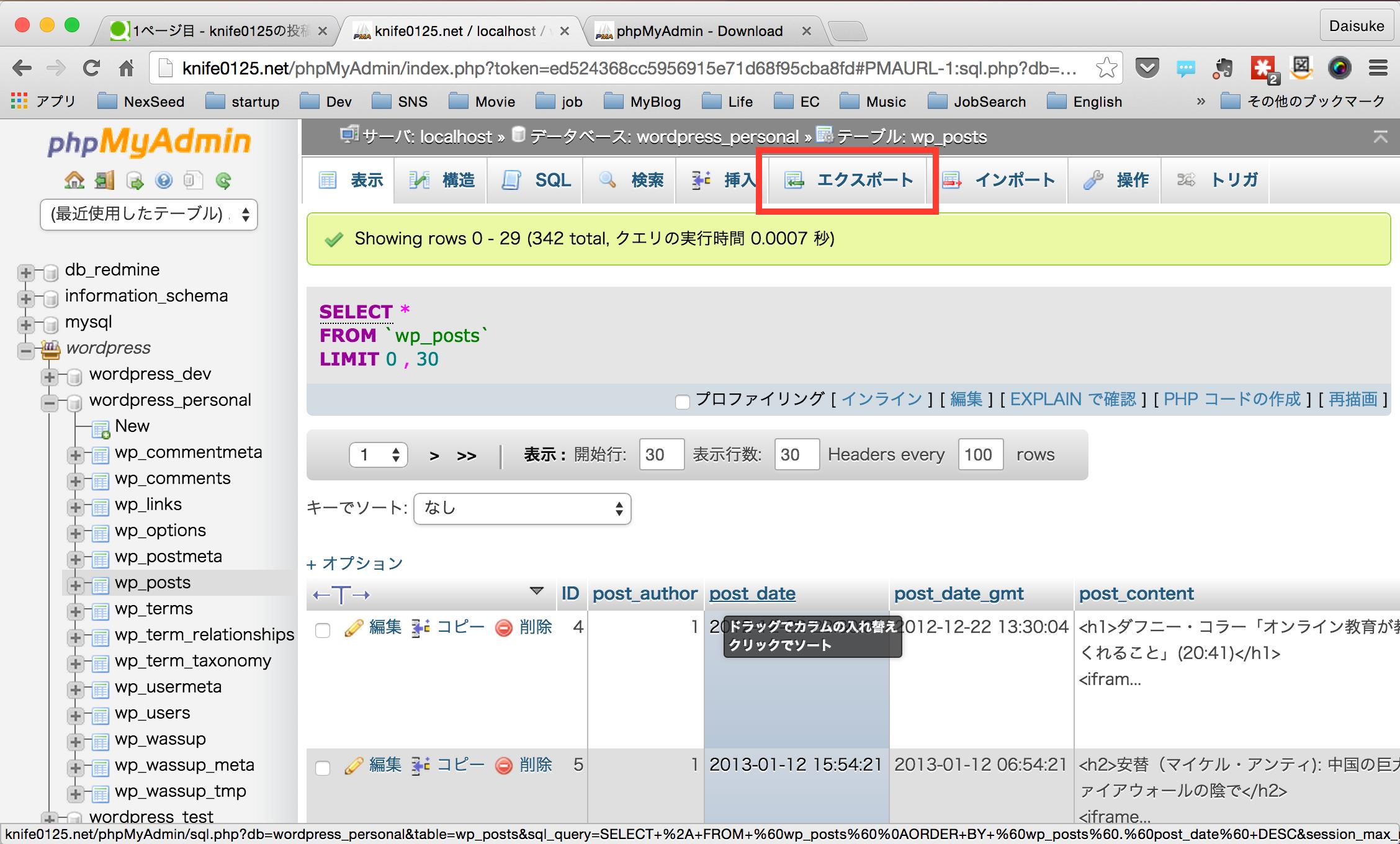 PHPMyAdmin_Export_04.png