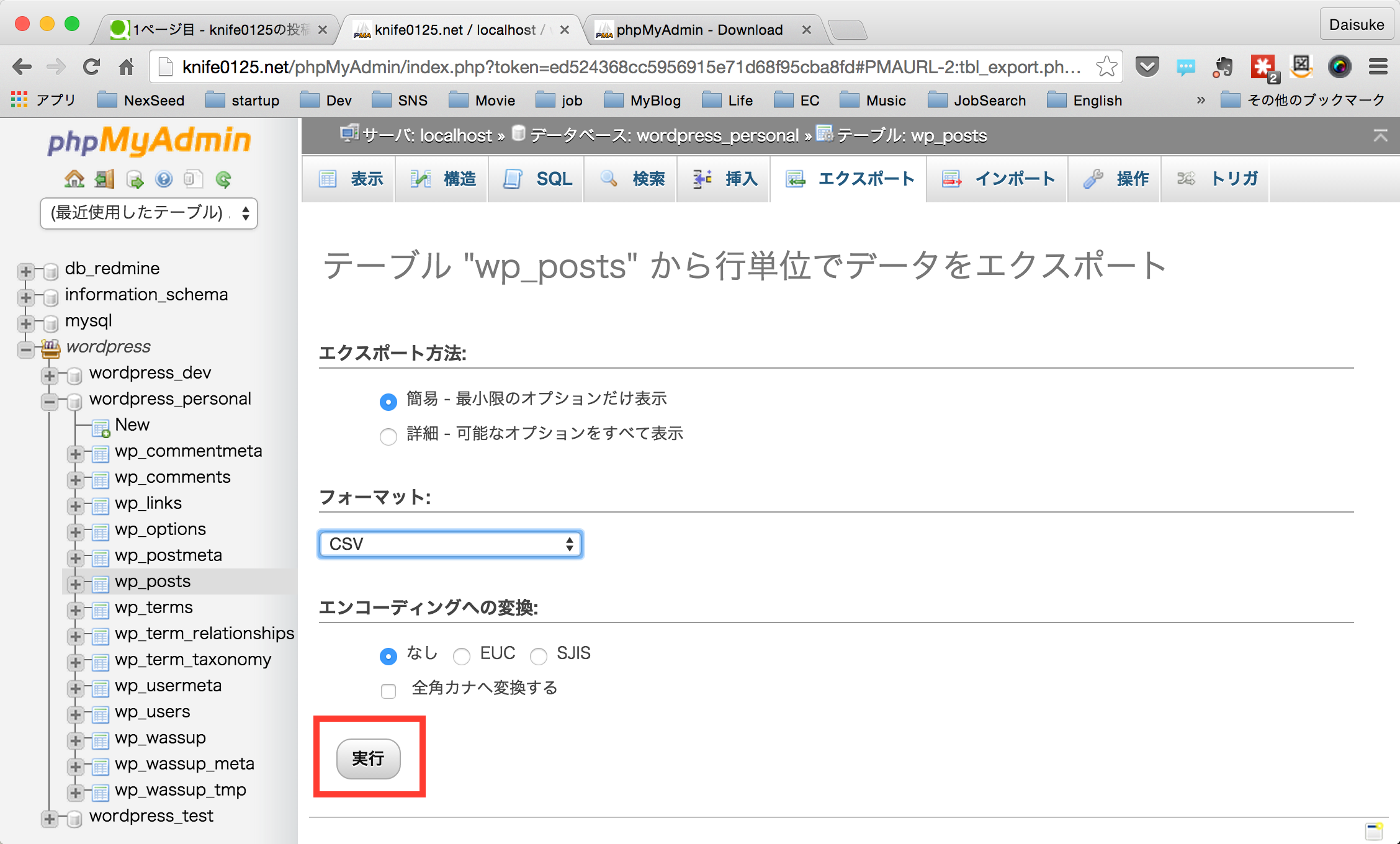 PHPMyAdmin_Export_07.png