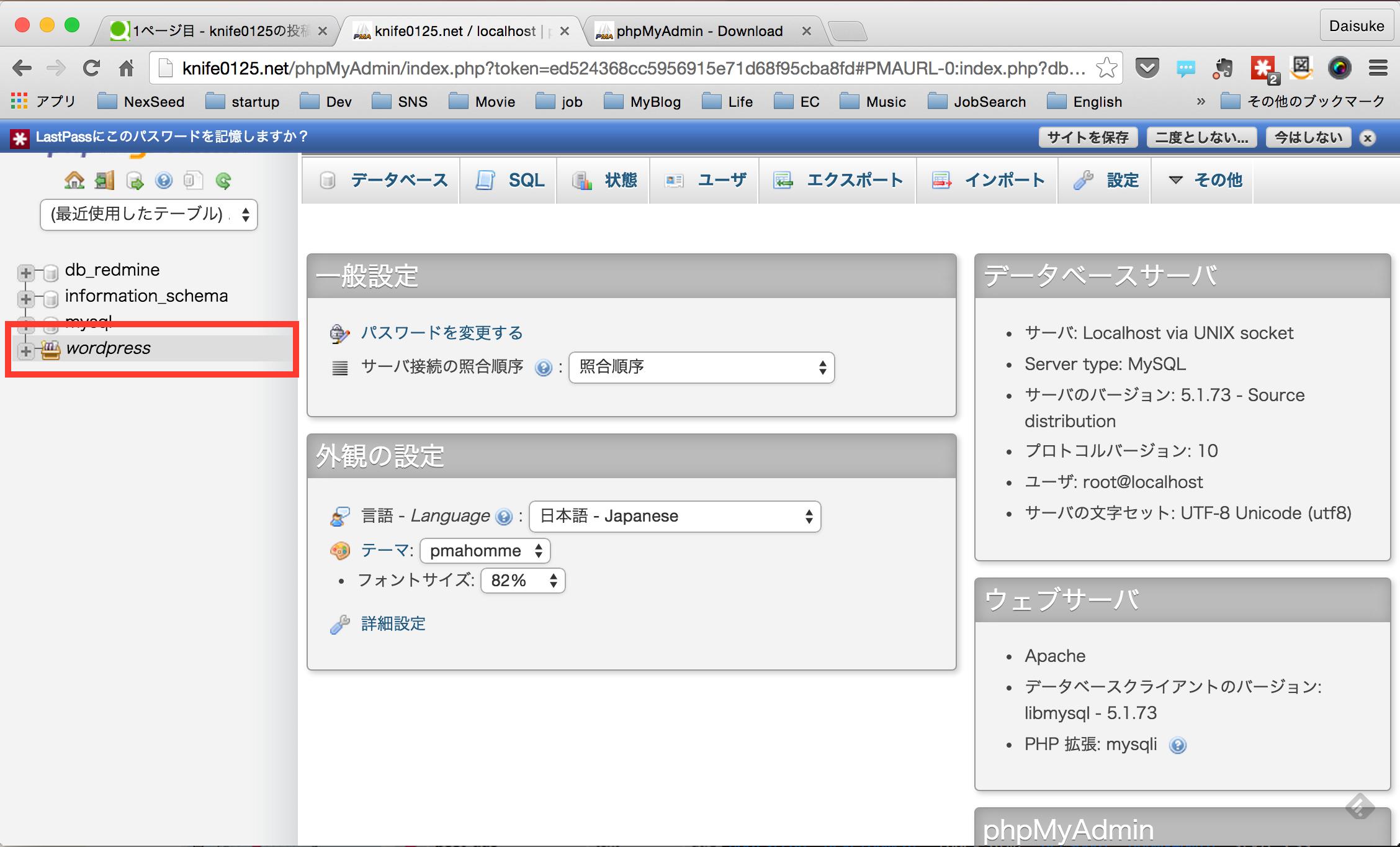 PHPMyAdmin_Export_02.png
