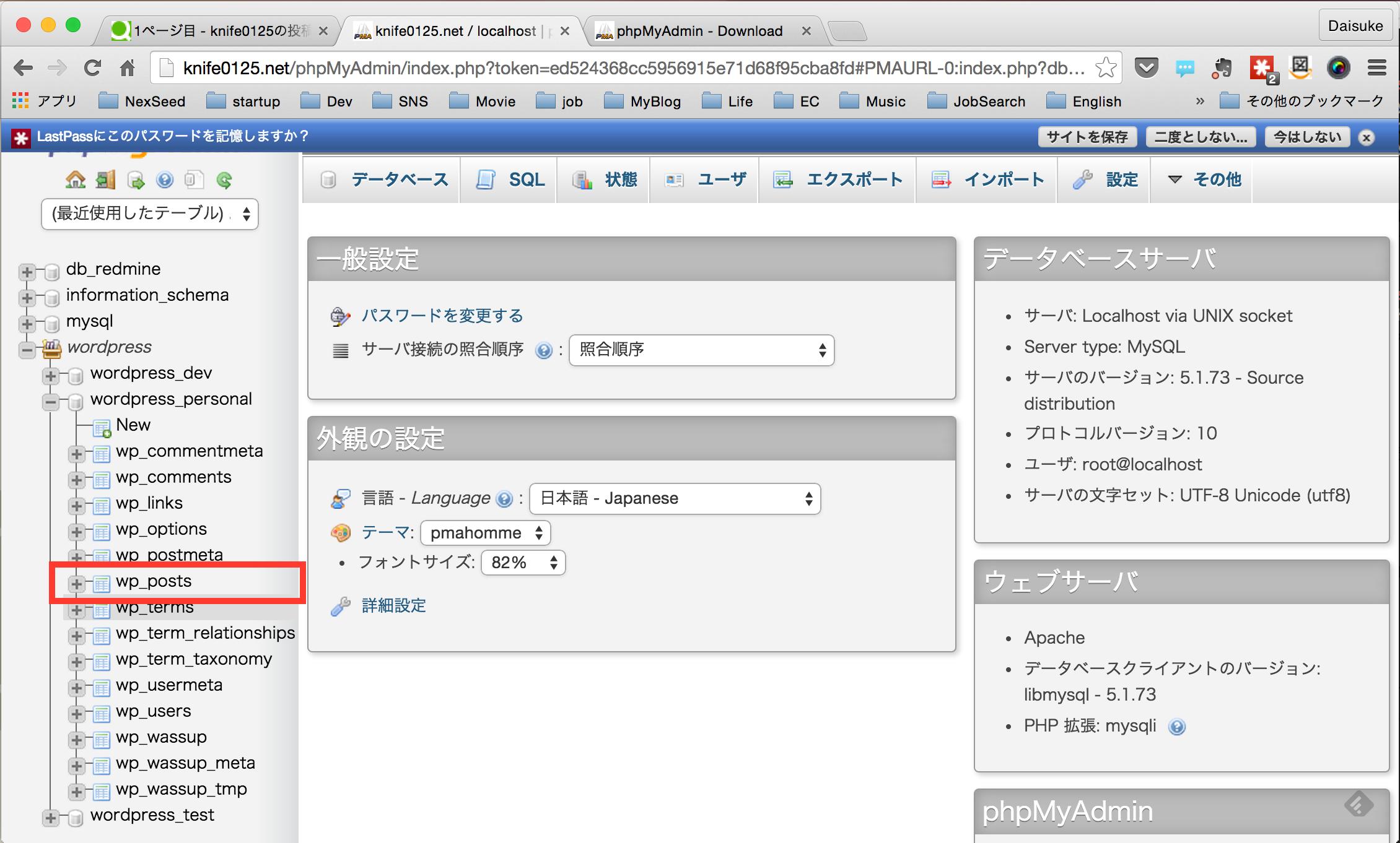 PHPMyAdmin_Export_03.png