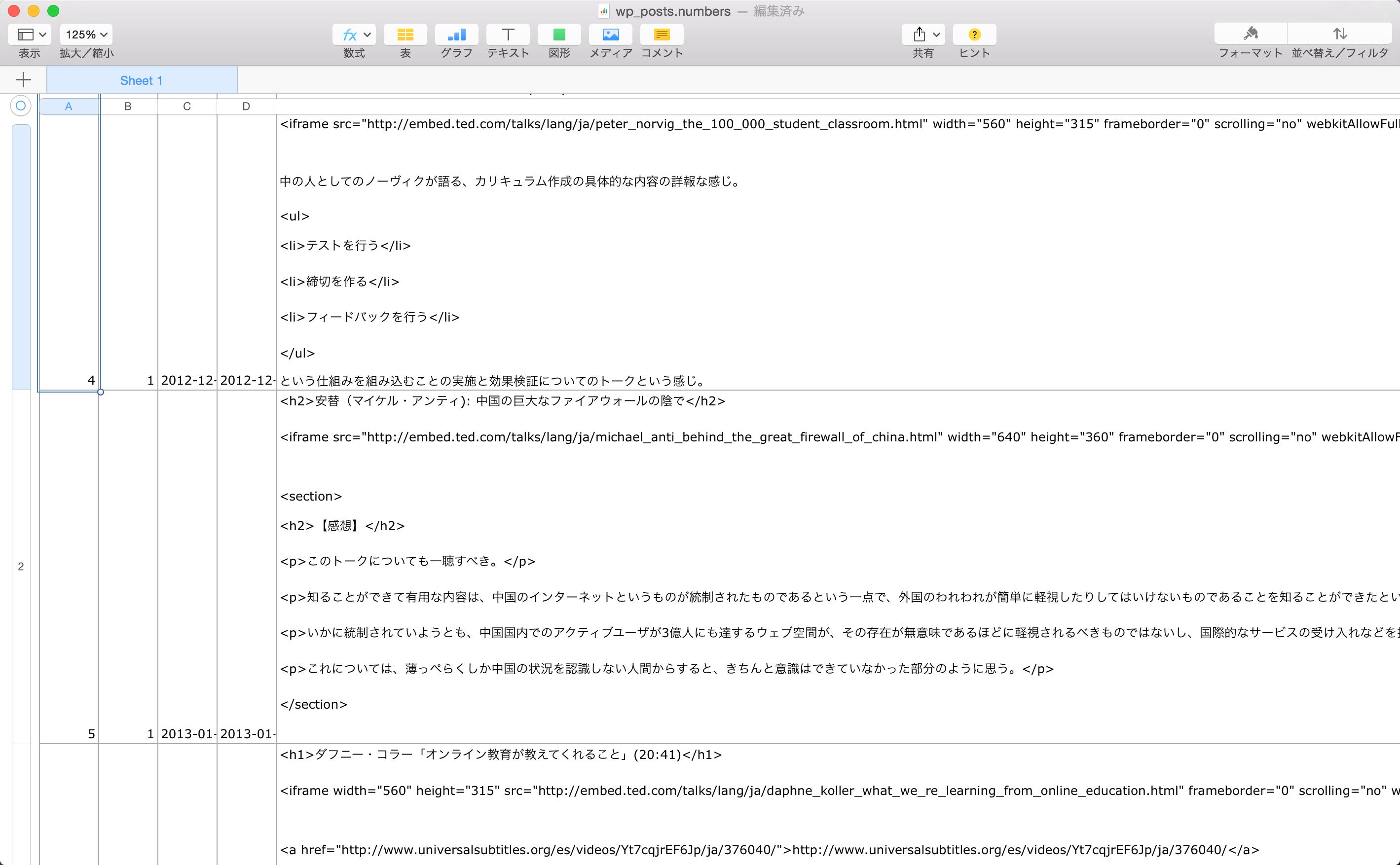 PHPMyAdmin_Export_10.png