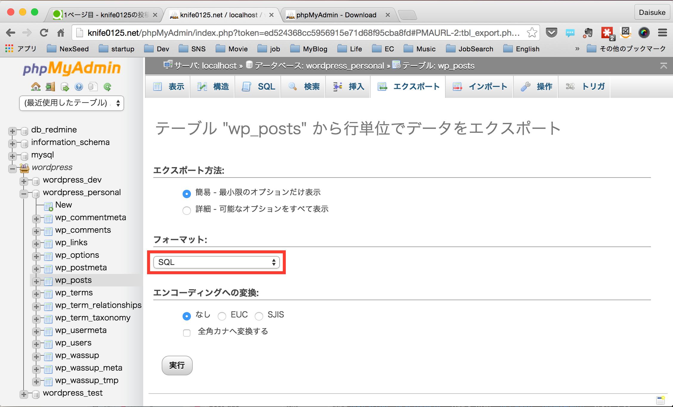 PHPMyAdmin_Export_05.png