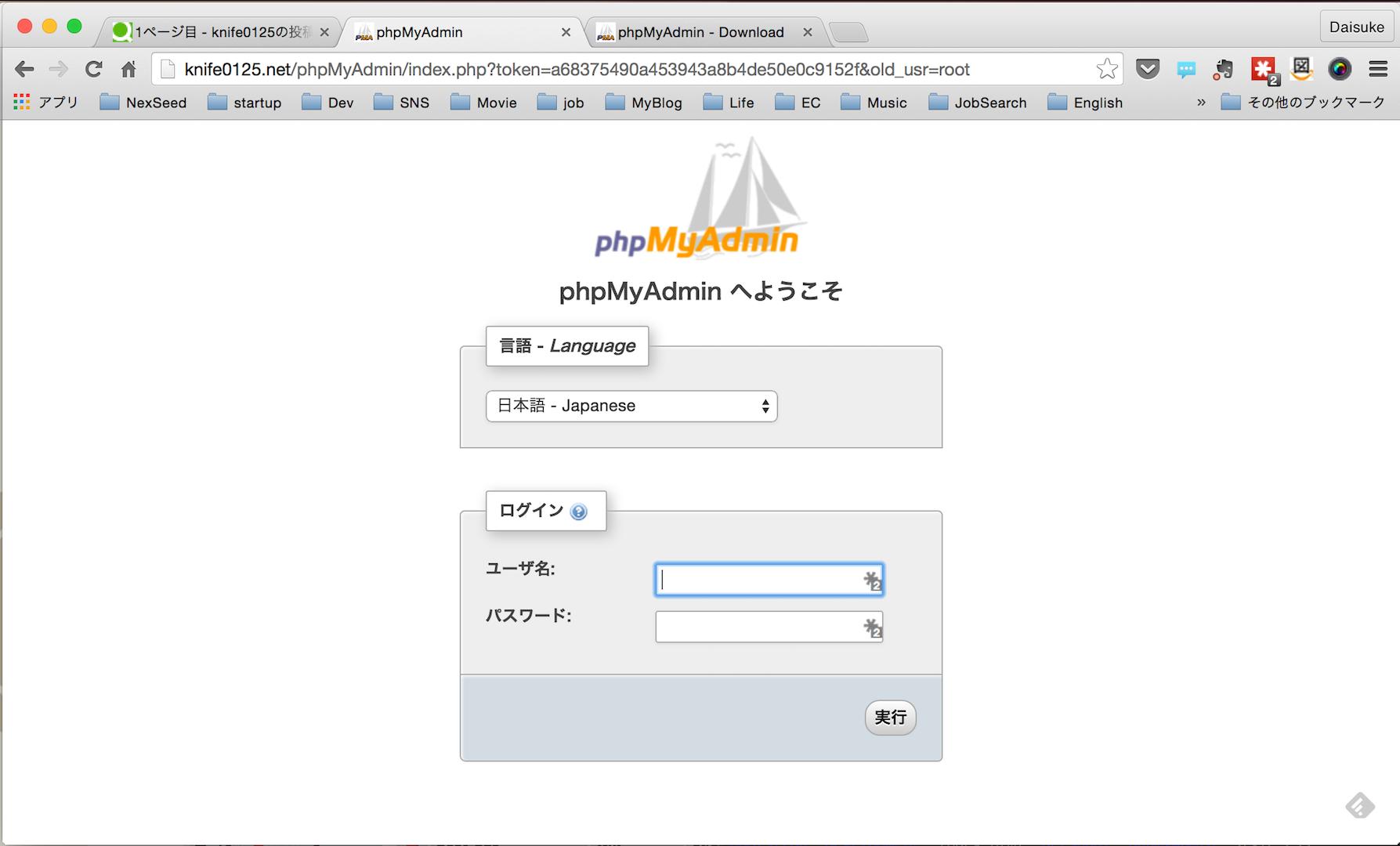 PHPMyAdmin_Export_01.png