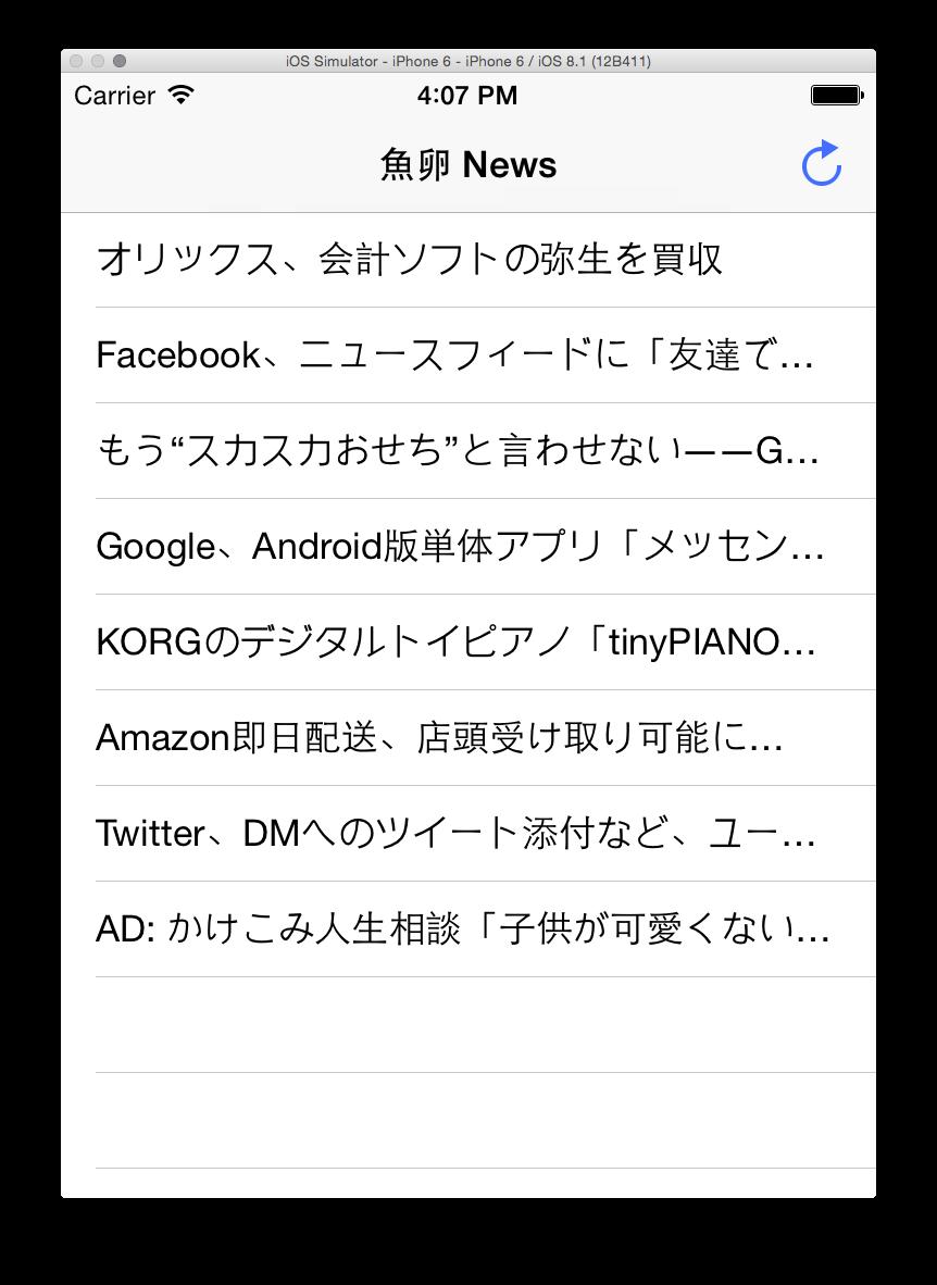Screen Shot 2014-11-13 at 16.07.39.png