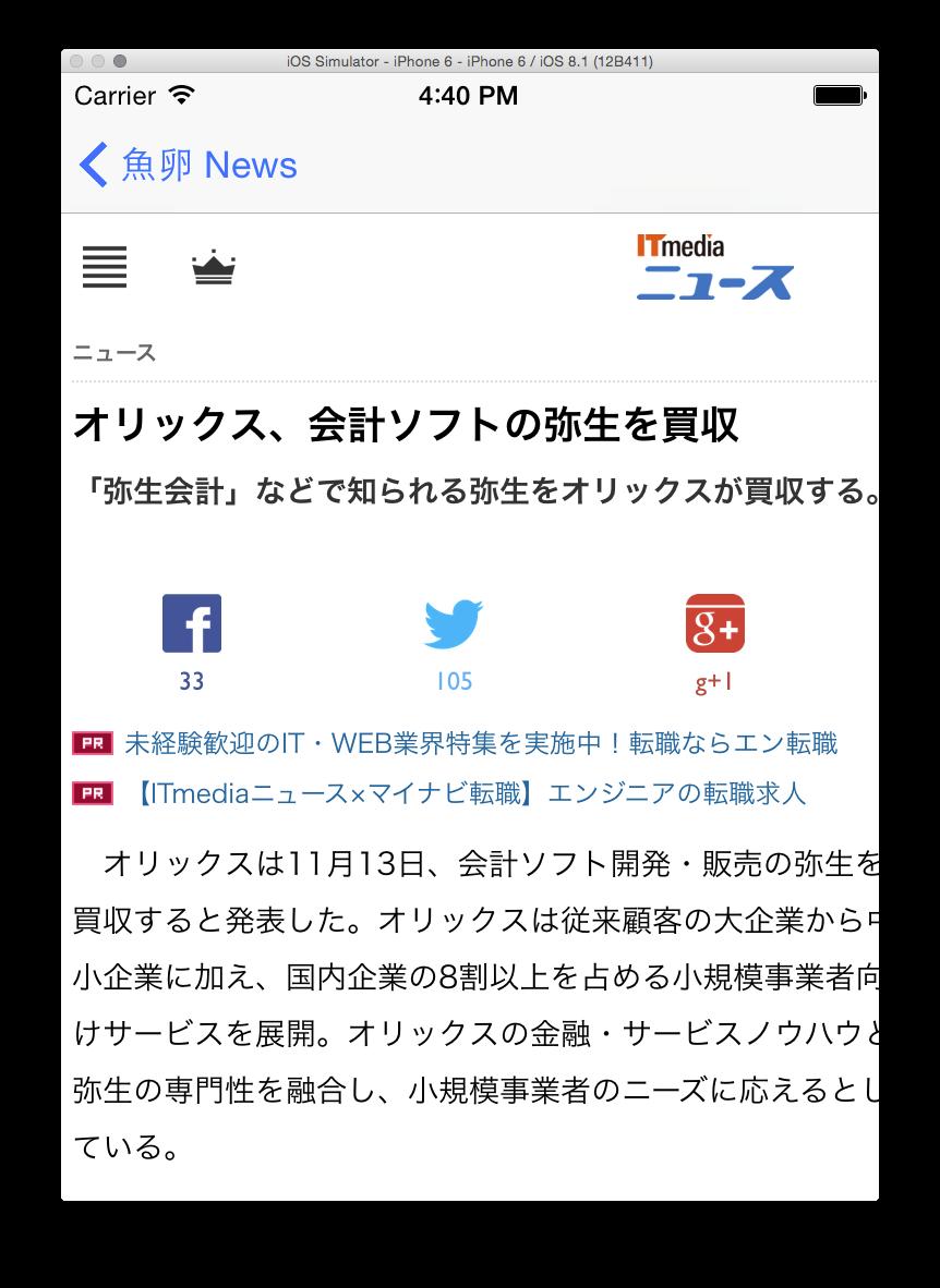 Screen Shot 2014-11-13 at 16.40.16.png