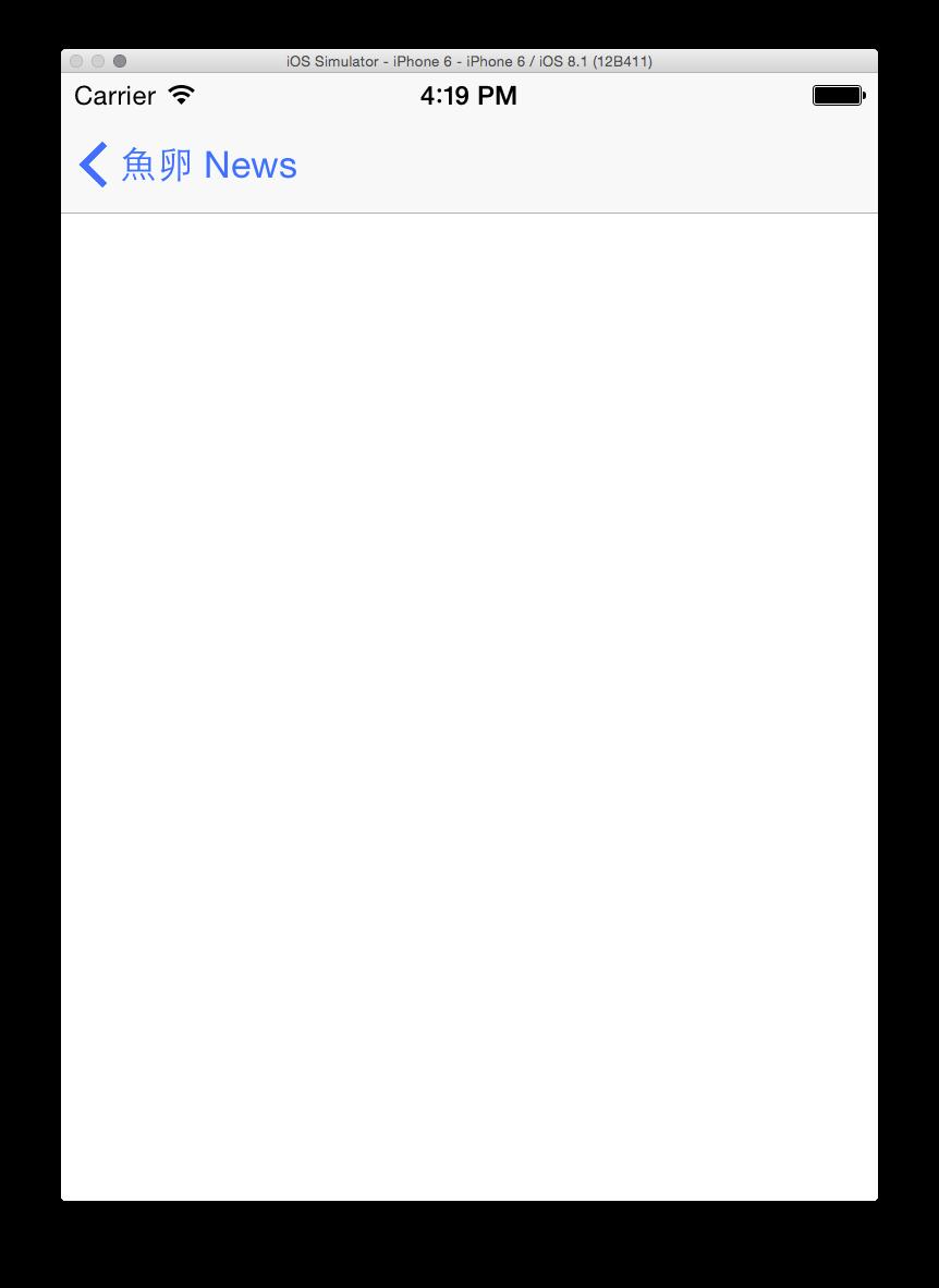 Screen Shot 2014-11-13 at 16.19.17.png