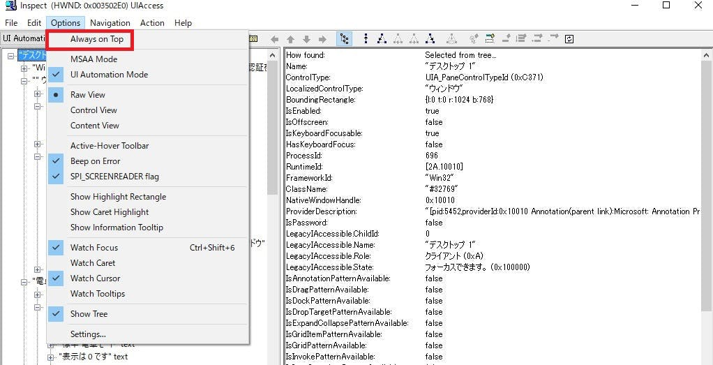 Selenium Grid、Appium、Windows Application DriverでWindows